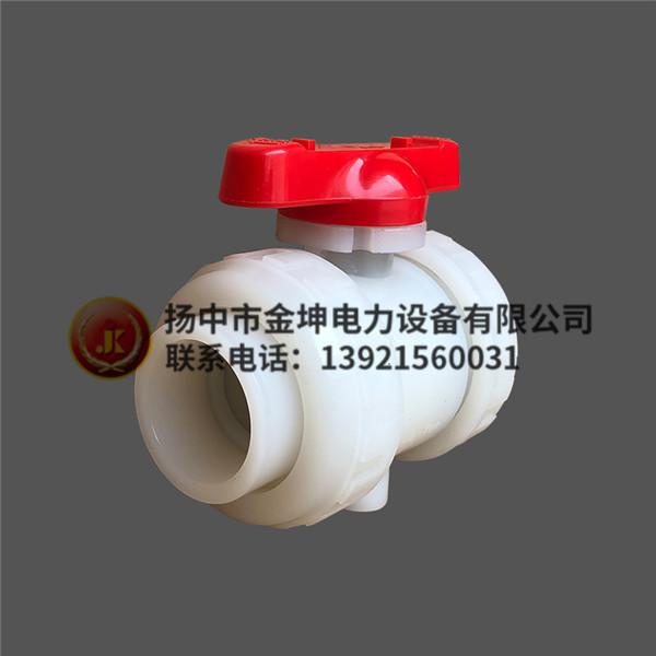 PP热熔球阀