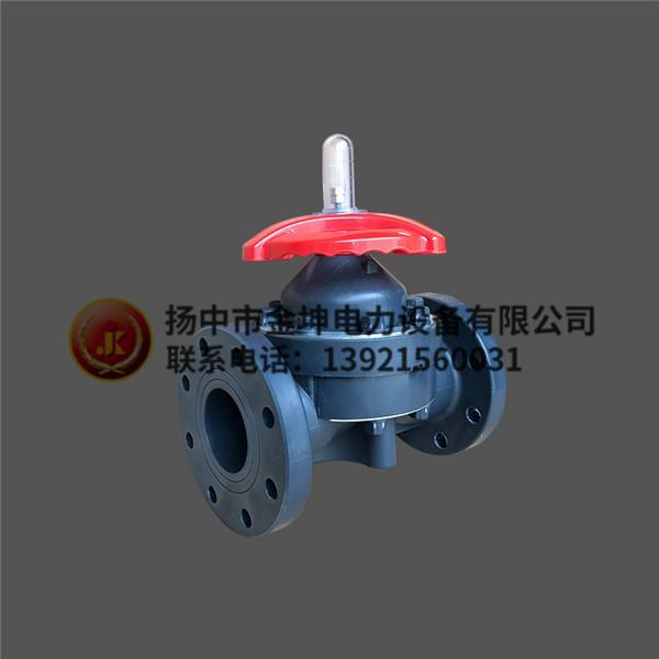 HDPE隔膜阀