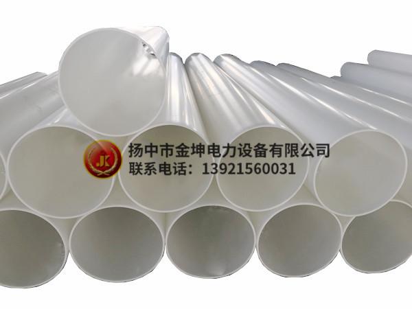 FRPP风管