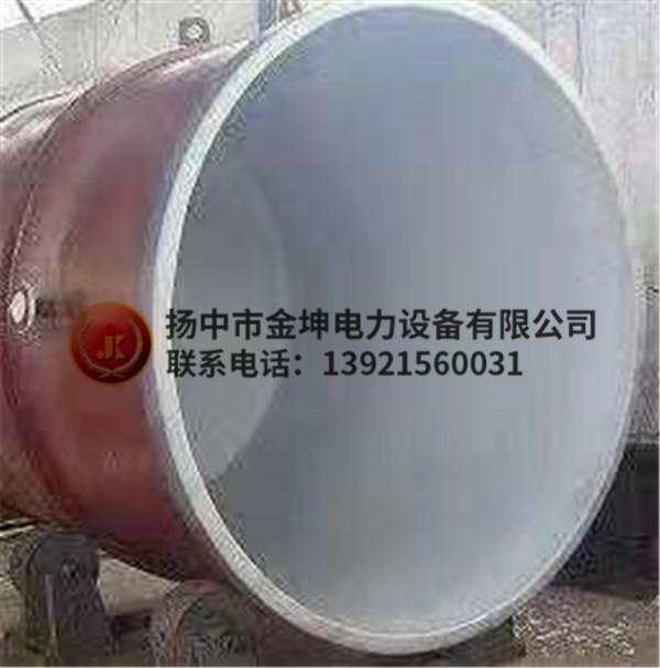钢衬PO罐