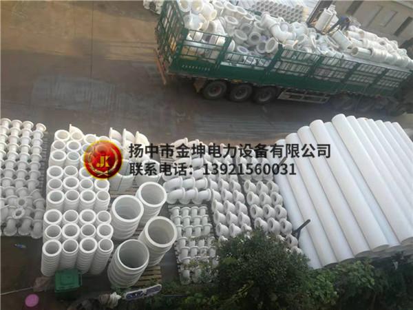 FRPP管材管件